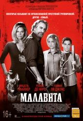 Смотреть фильм Малавита 2013 онлайн в хорошем качестве HD